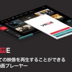 AVVRのエロ動画をVRME(再生アプリ)で視聴する方法